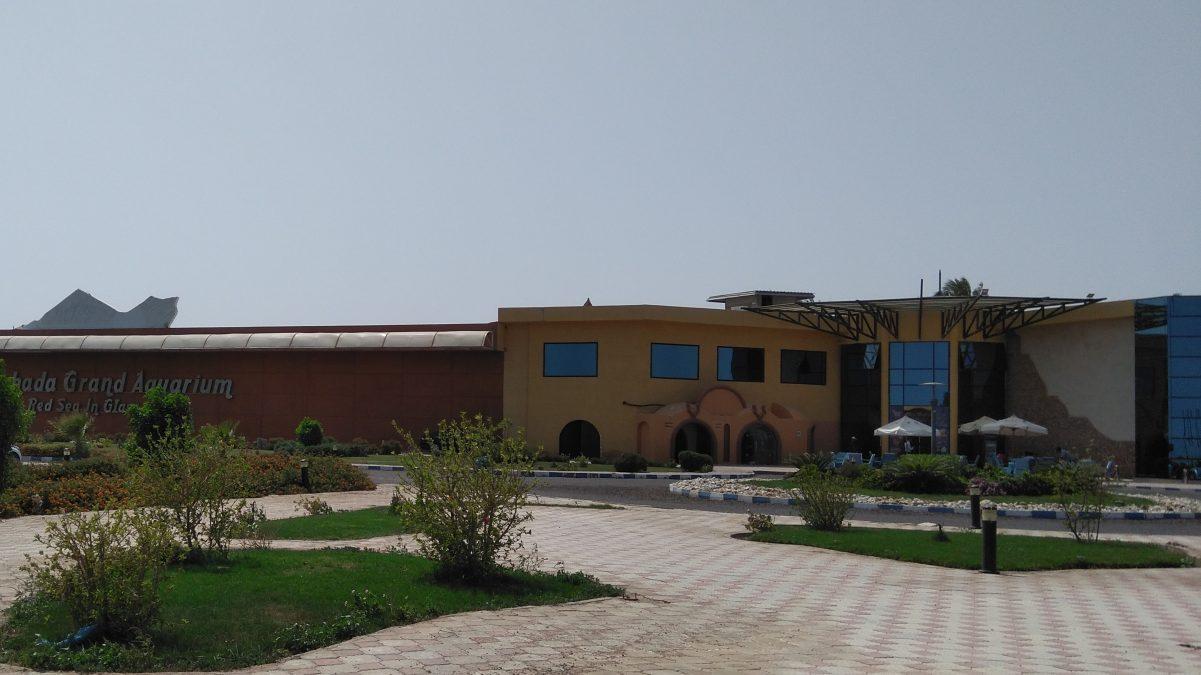 Екскурсія Гранд акваріум Хургада