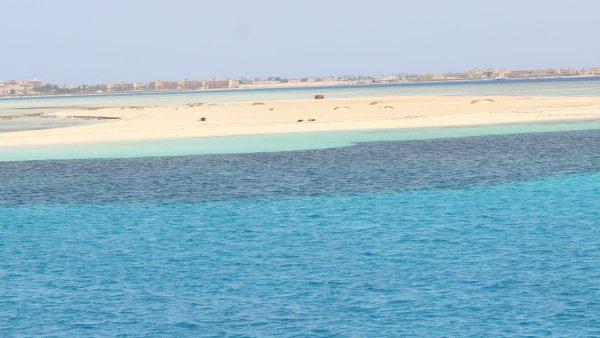 Excursion Super Utopia d'Hurghada
