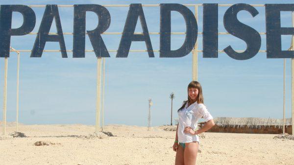Wycieczka do Paradise Beach w Hurghadzie