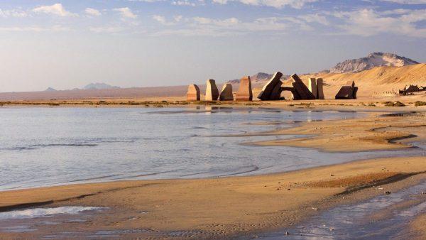 Ras Mohammed Busfahrt Sharm El Sheikh