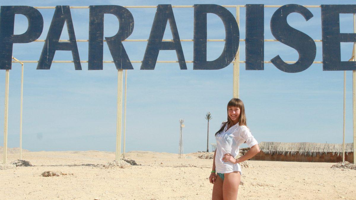 رحلة جزيرة باراديس الغردقة