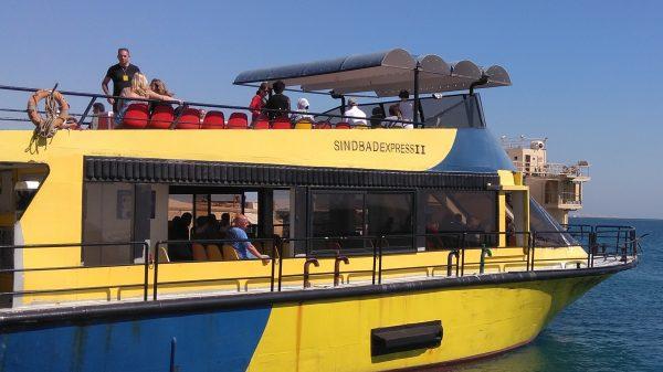 رحلة على الغواصة في الغردقة