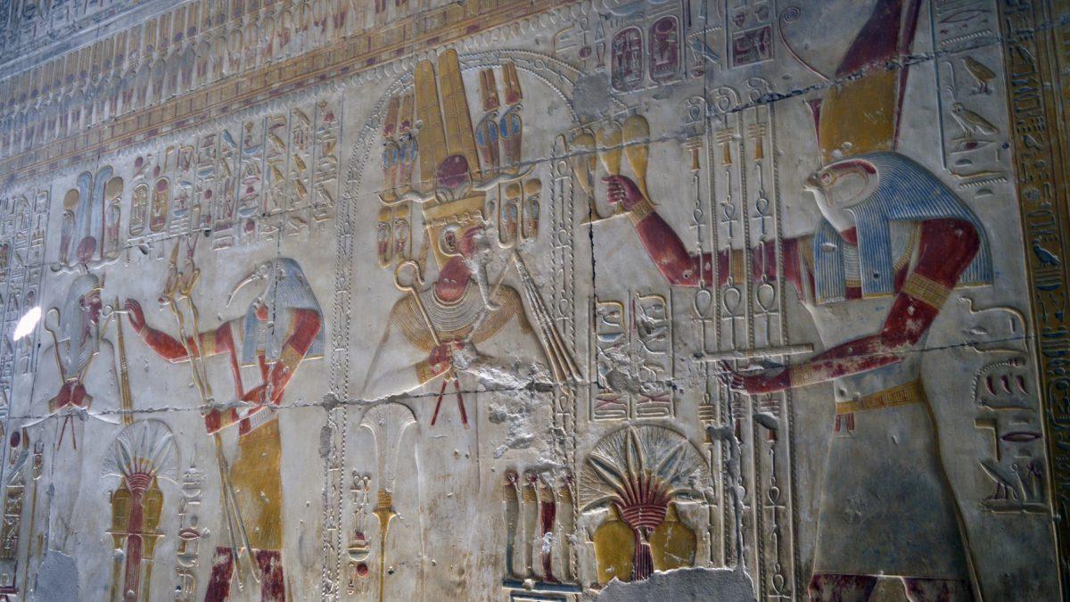 The ancient Egyptian deities