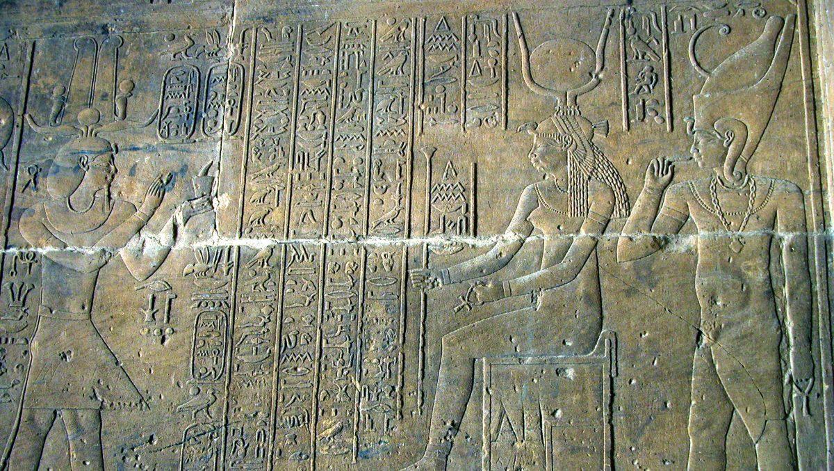 Goddess Isis in temple of Dakka