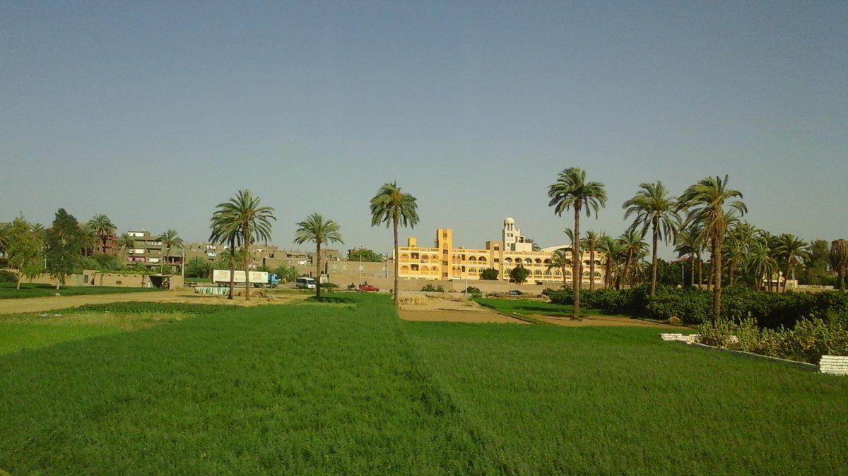 Египетские города