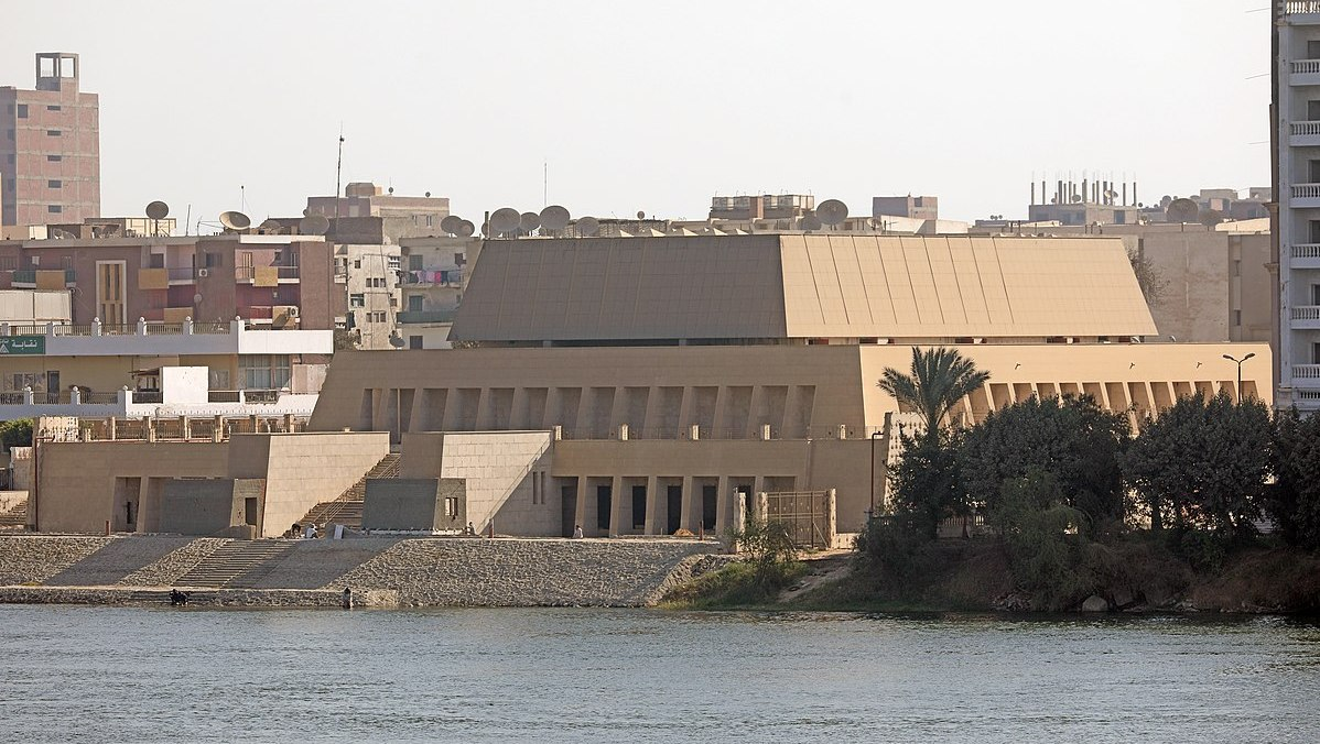 The National Museum in Sohag