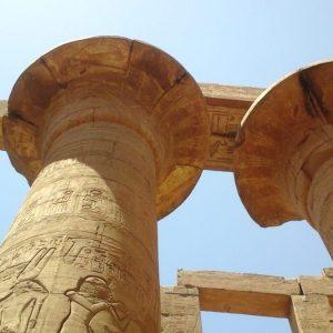 رحلة الأقصر الفردية مرسي علم