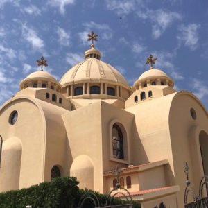 Екскурсія містом Шарм Ель Шейхом