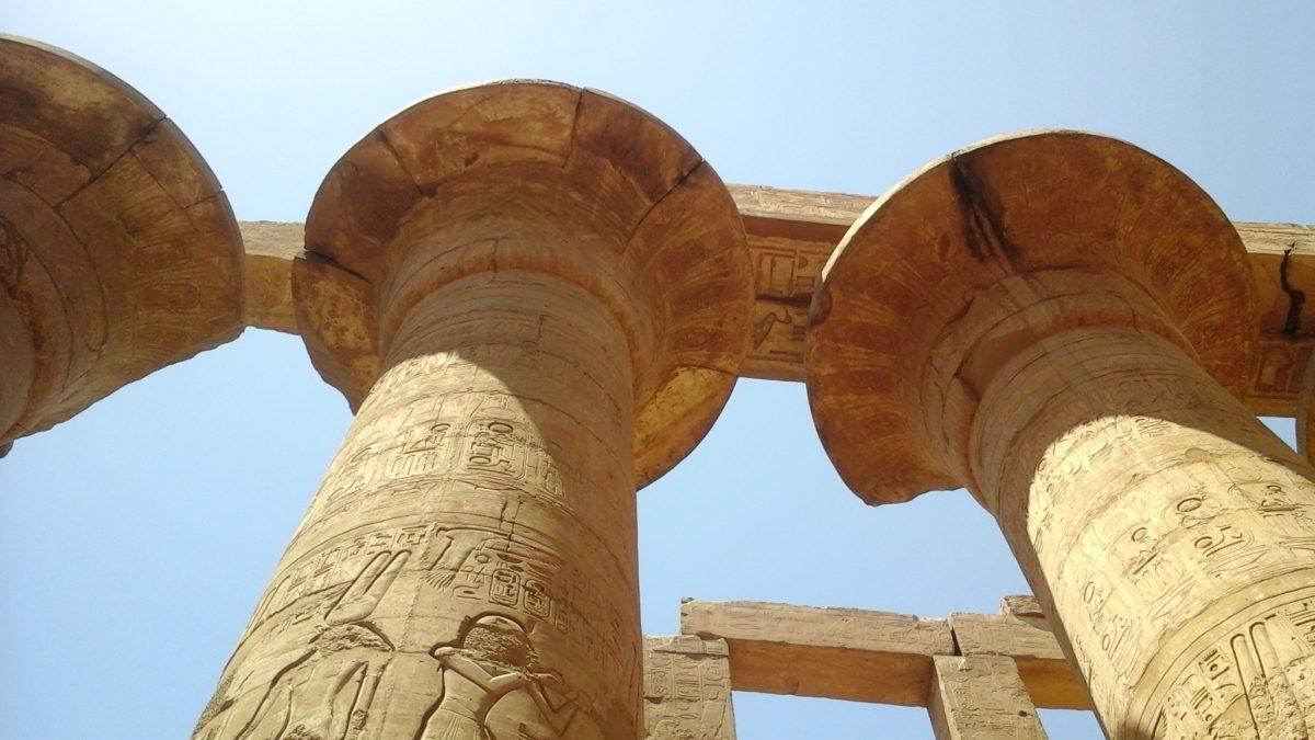 Древнеегипетская история