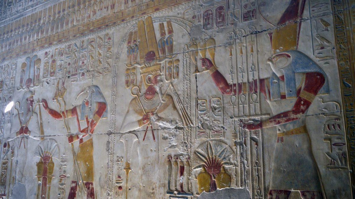 Древнеегипетские божества
