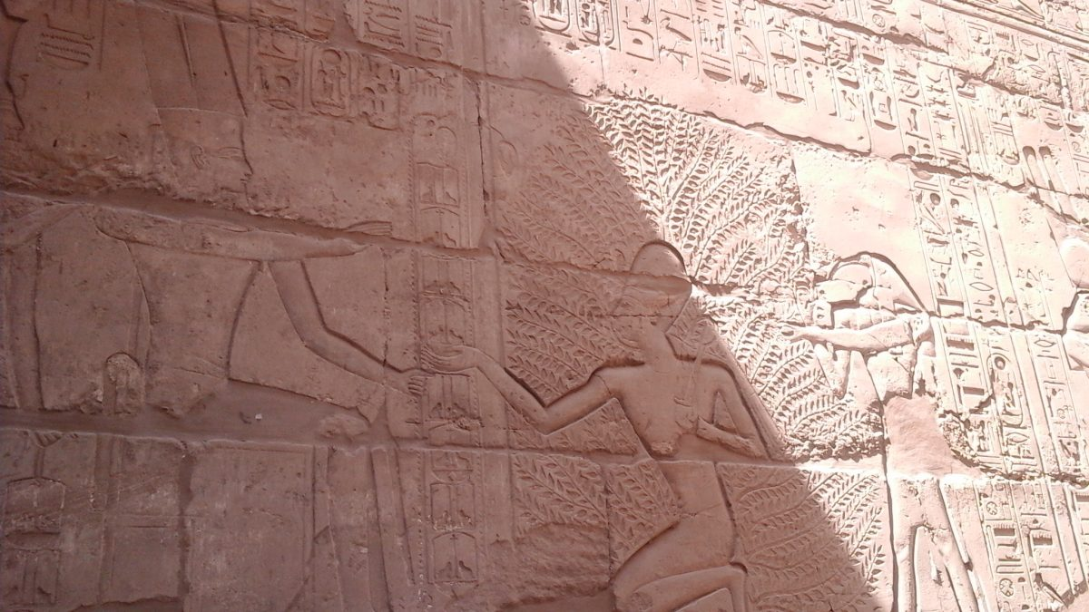 God Amun