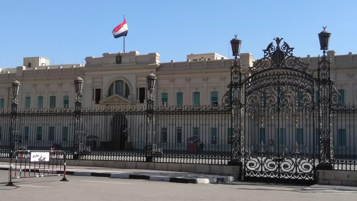 Gouvernement Kairo