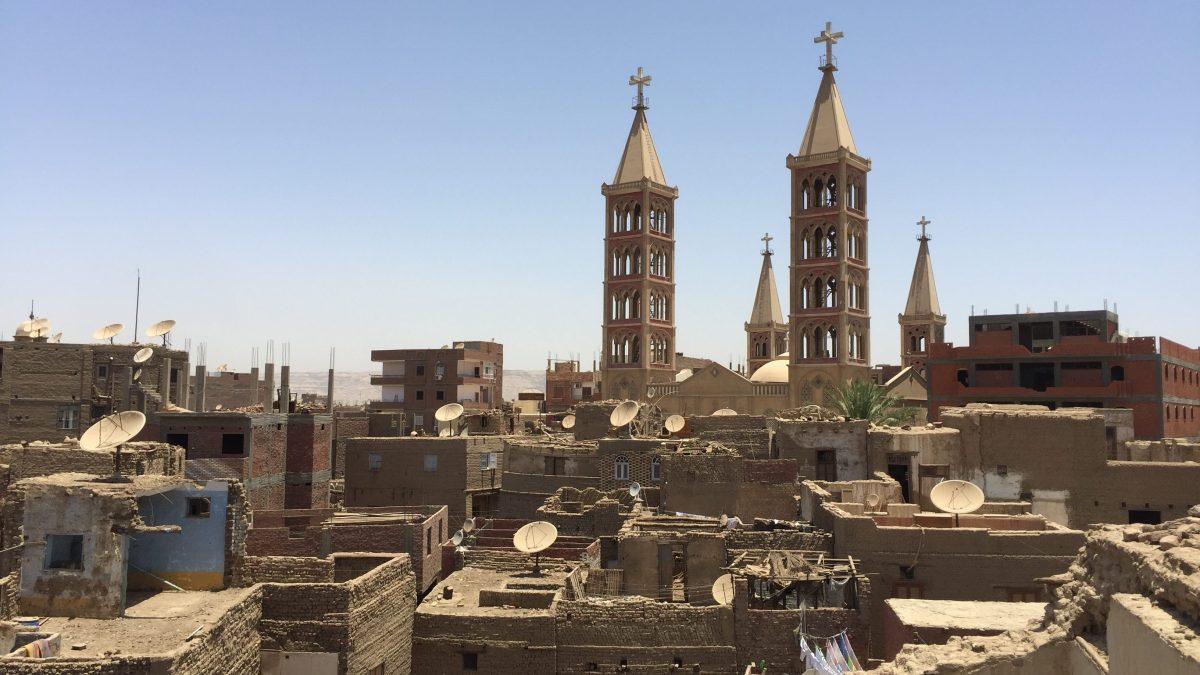 Abydos Vilage