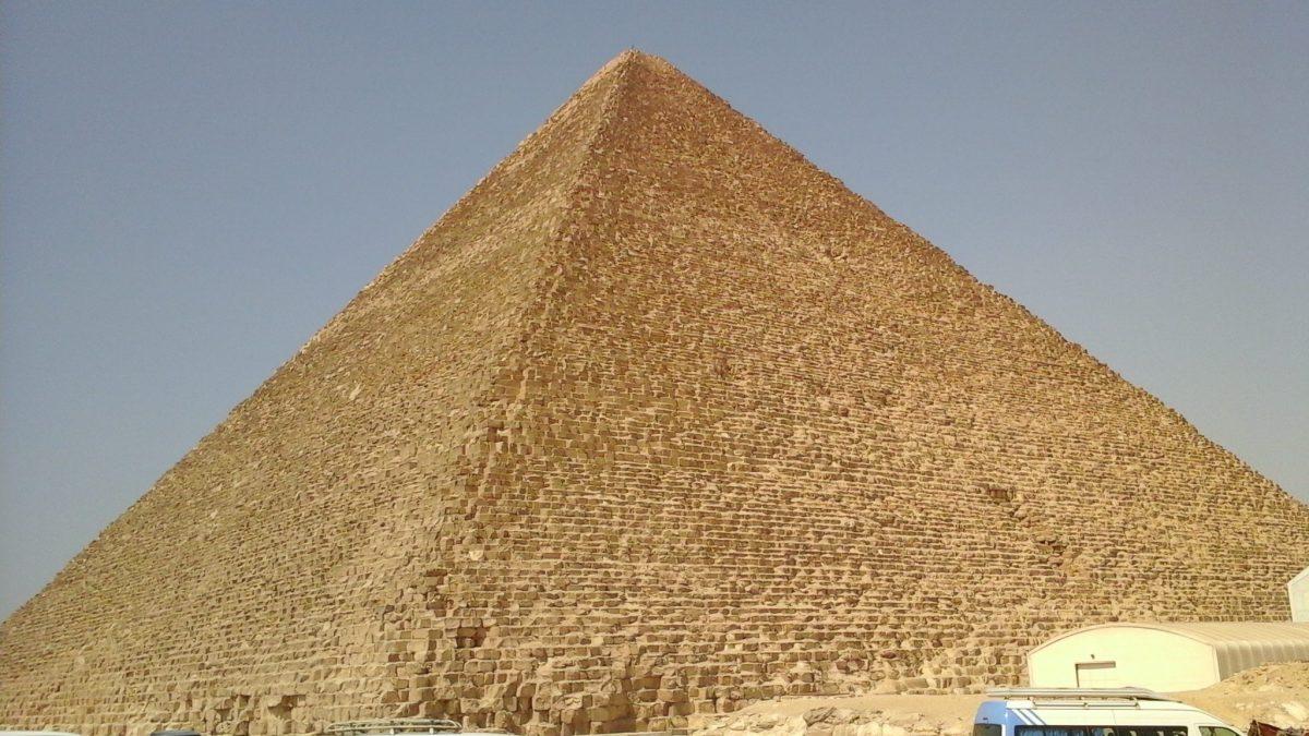 Комплекс пирамид Гизы