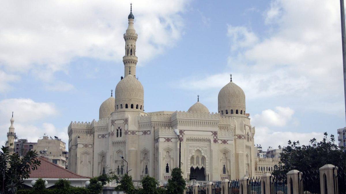 Abu El Abbas Moschee