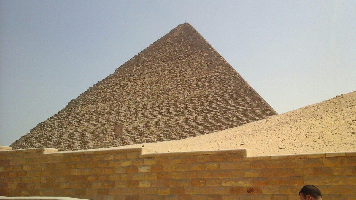 Pyramidenkomplex von Gizeh