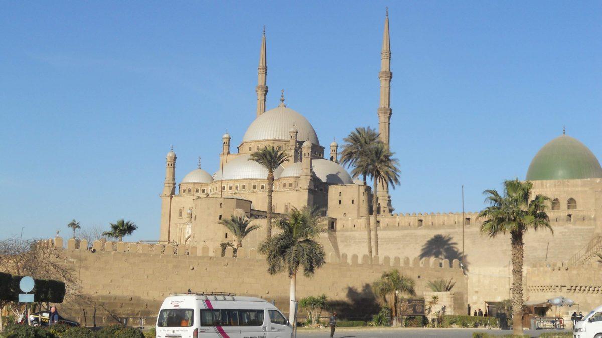 Каирска цитадела