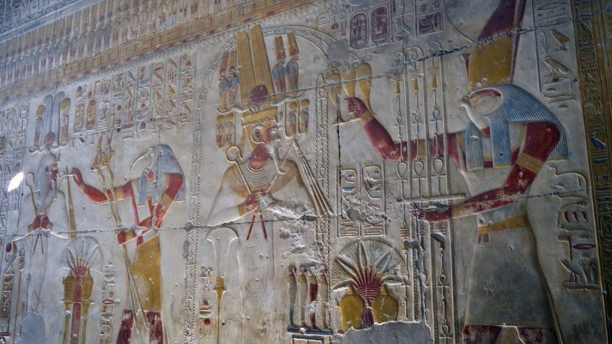 Forntida egyptiska gudar