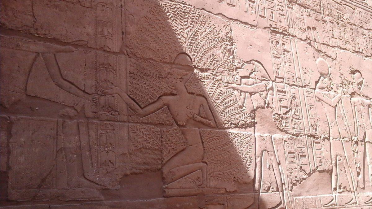 Gud Amun