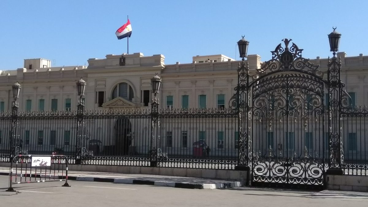 Kairo Guvernement