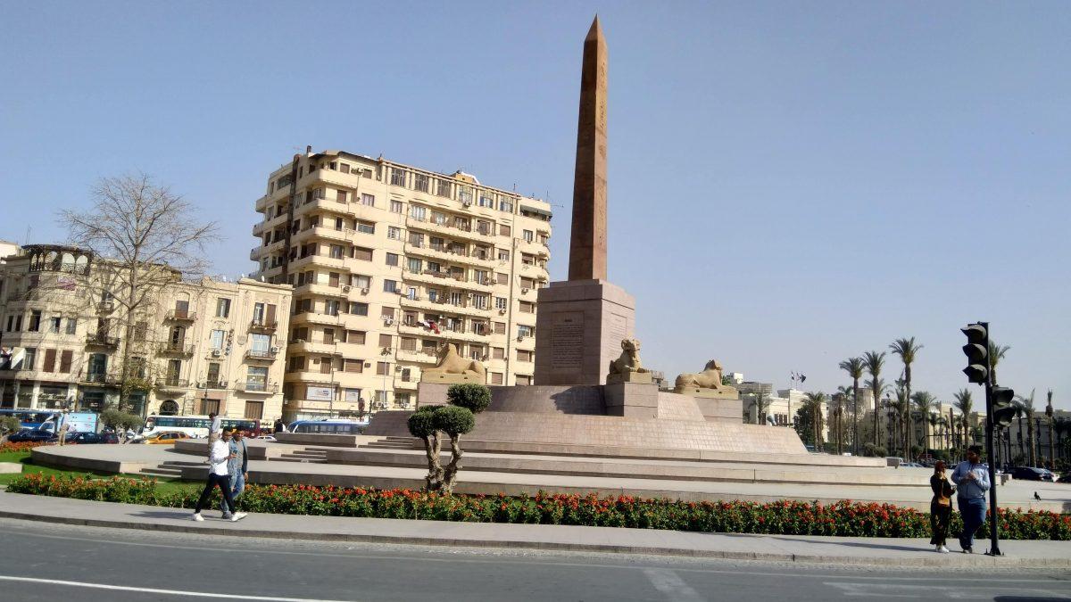 Гувернорат у Каиру