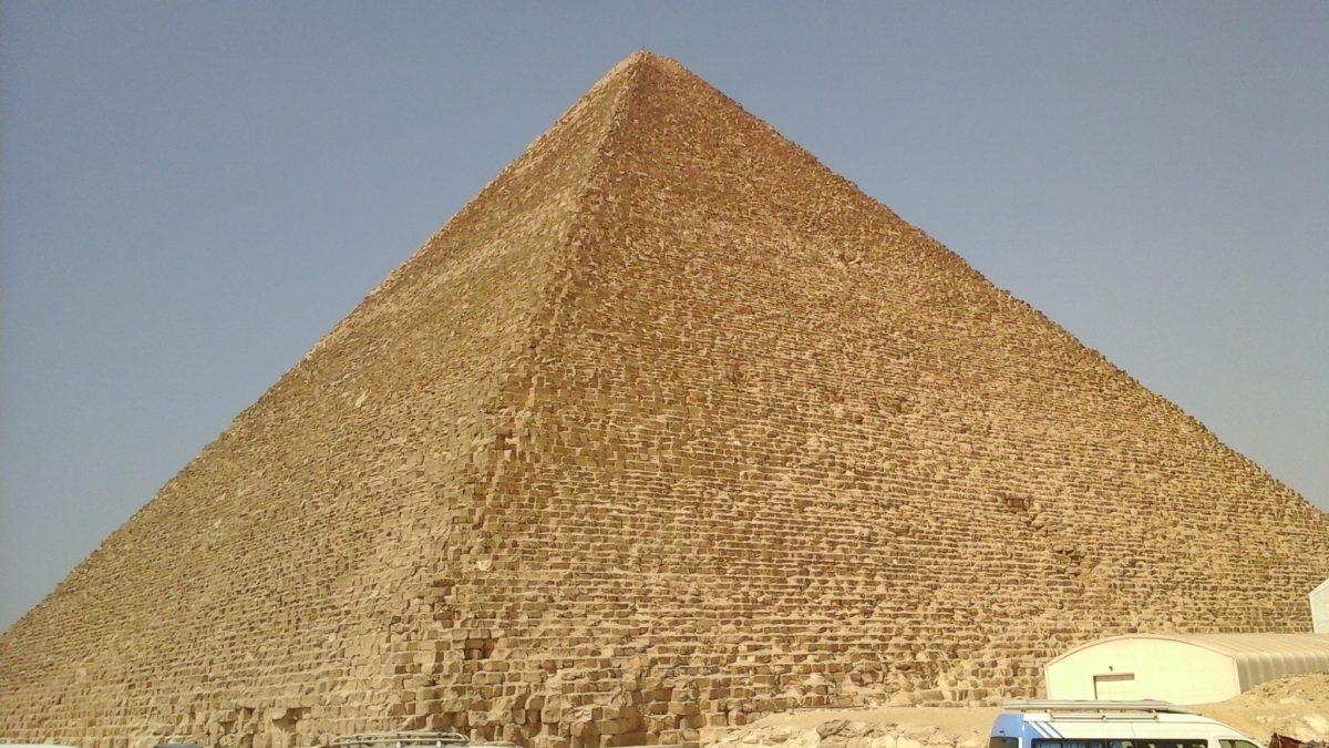 Gizský pyramidový komplex