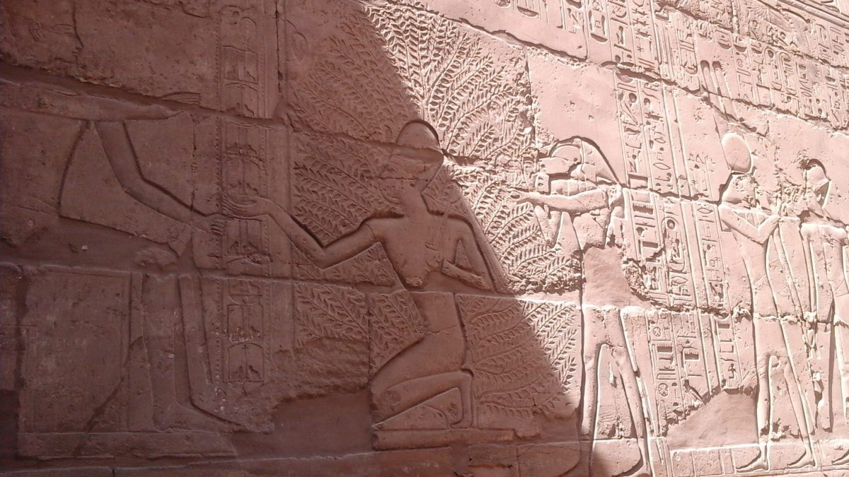 Gott Amun